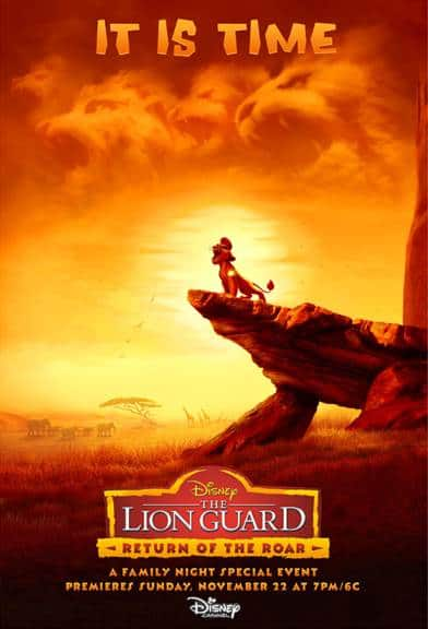lion guard movie lion king spinoff