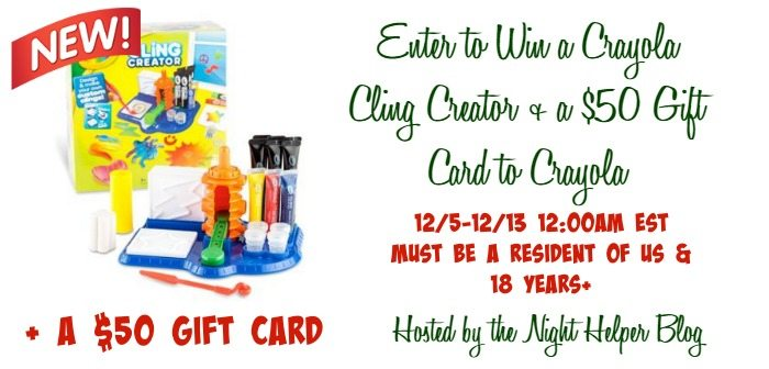 crayola cling creator giveaway and review